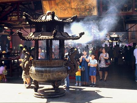 Xingtian Temple Xingtian Temple